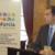 """Mención Especial a Ibermutuamur en la entrega de Premios """"Empresa. Murcia en Igualdad"""""""