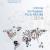 Ibermutuamur presenta el Informe de Progreso del Pacto Mundial